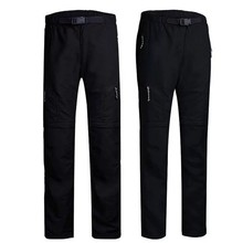 Outdoor Quick Dry Hiking Pants Men Removable Quick-Drying Sports Pants For camping Hiking Fishing Travel Trousers