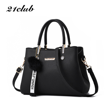 21club Brand New Designer PU Leather Women Handbag Female Shoulder Bag Girls Messenger bag Casual Women Shopping Work Handbag