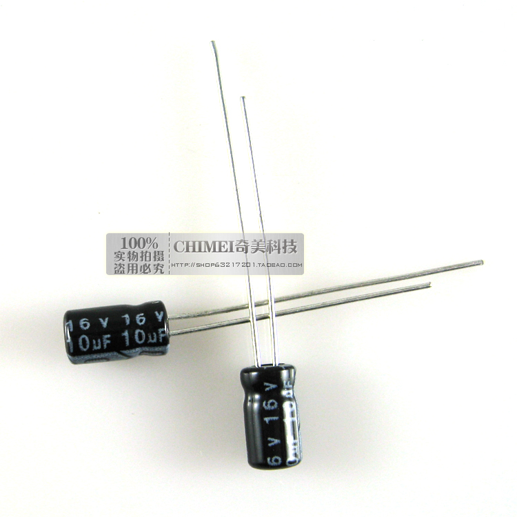 Electrolytic Capacitor 16V 10UF Volume 8X3MM Capacitor