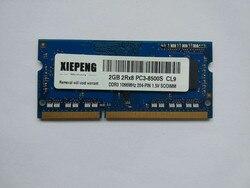 Pamięć do notebooka 4GB 2Rx8 PC3-8500S SODIMM pamięci RAM DDR3 8GB 1066 MHz 2GB pc3 8500 dla HP TouchSmart 610z 610xt 610t Laptop