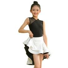 Clásico traje de baile latino chicas leche de fibra de salón de baile de Tango Cha Samba Salsa Rumba desgaste rendimiento práctica vestidos DC2390