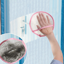 Shoe screen curtain cleaning cloth can not lanterns to absorb household gauze dust gloves thick cleaning