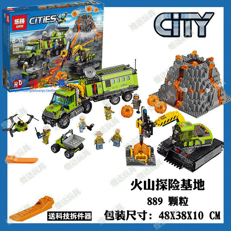 Lepin 02005 889Pcs New City Series The Volcano Exploration Base Set Children Educational Building Blocks Brick Toys Model 60124 loz mini diamond block world famous architecture financial center swfc shangha china city nanoblock model brick educational toys