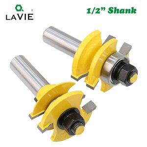 """Image 2 - 12MM 1/2 """"Shank 3 sztuk duże Rail & Stile cyma ostrze 3"""" szafy sterowniczej Router Bit zestaw drzwi czop nóż do drewna narzędzia 03133"""
