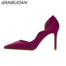 JIANBUDAN/  high quality womens banquet Pumps Professional Concise female office shoes 10cm heel elegant Wedding