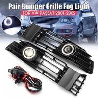 Pair 2018 Brand New 12V 35W Front Lower Bumper Fog Light Grille With LED DRL For VW Passat 2000 2001 2002 2003 2004 2005