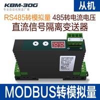 RS485 To 4 20MA 0 10V 0 5V Analog Current And Voltage Output AO Module MODBUS