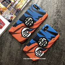 US $2.69 25% OFF|New Dragon Ball Super Son Goku soft silicon cover case for iphone 6 S plus 7 7plus 8 8plus X XS XR MAX Balloon stent phone cases-in Fitted Cases from Cellphones & Telecommunications on Aliexpress.com | Alibaba Group