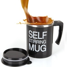 Upgraded Self Stirring Mug with Stainless Steel Inner Tank, 400ml Creative Coffee Mug with Lid Electric Auto Mixing Milk Tea Cup цена и фото