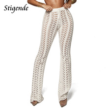 ccc4ed09b64c2 Stigende Women Summer Beach Knitted Hollow Out Pants See Through Mesh Crochet  Flare Pant Sexy Bodycon · 3 Colors Available