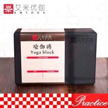 kepadatan tinggi EVA yoga unit blok 260g, 40C kekerasan