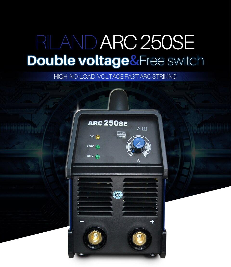 ARC-250SE_01