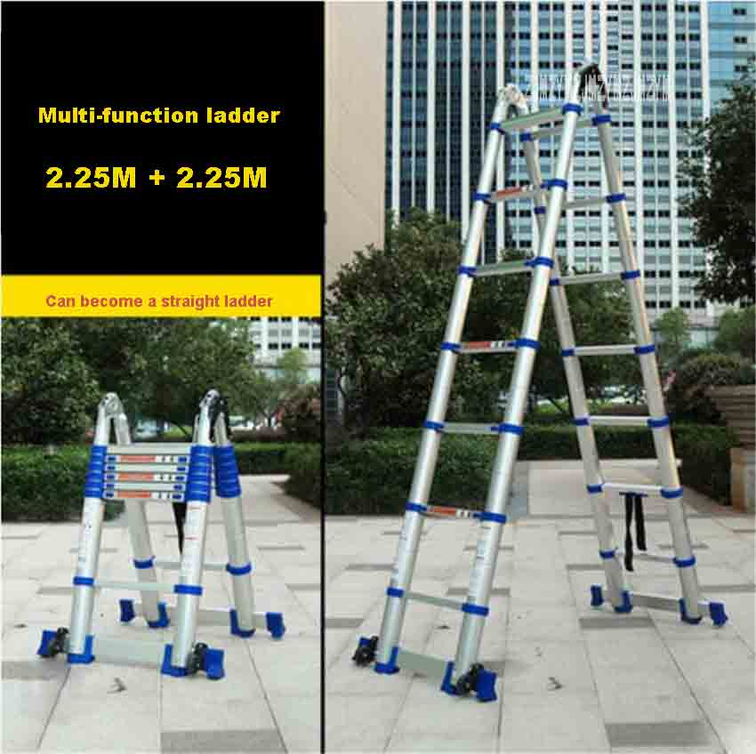 JJS511 High Quality Multi-function Ladder Thick Aluminum Alloy Engineering Ladder Portable Household Folding Ladder(2.25M+2.25M)