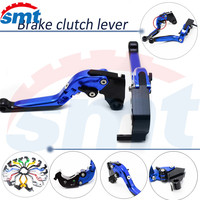 New Motorcycle Brake Lever Xj6 Foldable Extenable Brake Clutch Levers Blue Color For HONDA VF750S SABRE