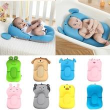 Детское одеяло для ванны для новорожденных младенцев, коврик для ванной, Нескользящая Ванна, Душ, портативная воздушная подушка, кровать, детский матрас#3J15