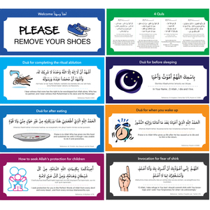 Image 1 - New 19 Pcs Muslim Family Dua Sticker Wall Decals Home Decor Assorted Colours Islamic Allah Muhammad Wall Art Stickers 9x20cm
