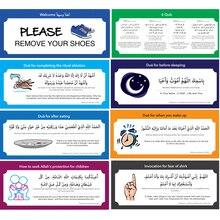 Nova 19 Pcs Dua Família Muçulmana Decalques em Parede Wall Sticker Home Decor Cores Sortidas Islâmico Allah Muhammad Art Wall Stickers 9x20cm