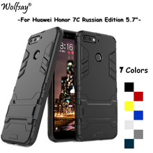 Case For Huawei Honor 7C Case TPU & PC Robot Cover With Phone Holder Shockproof Slim Back Case For Huawei Honor 7C Cover AUM-L41 стоимость