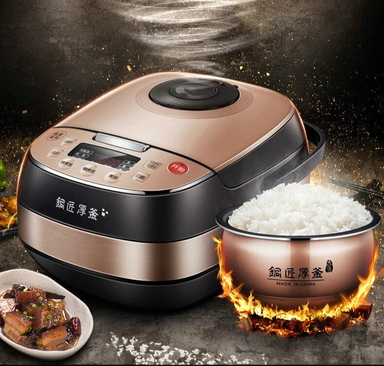 Известный бренд Мульти рисоварка интеллектуальных бытовых Райс чайник 220 В 4L пароход котла