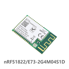 nRF51822 Ble 4.2 Wireless Module E73-2G4M04S1D 4dBm Bluetooth Transmitter Receiver Data transmission PCB IPEX Antenna Interface цена