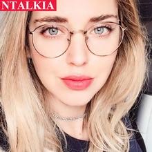 Ultra Light Women Round Metal Glasses Frame Fashion Female Clear Lens Blue Light Glasses Fake Glasses Oculos Eyeglasses Frames цена