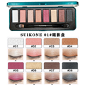 Profissional 8 Cor Brilhante Glitter Shimmer Smoky Quente Natural Do Vintage Vermelho Contorno Maquiagem Paleta Da Sombra de Olho