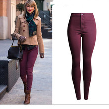 Fashion Jeans Woman Pencil Pants Elasticity Slim Skinny Casual Candy Colors Feet Pants High Waist Jeans Plus Size Hot Sales B20