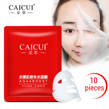 10 pcs CAICUI Red Pomegranate Face Masks Red Mask Moisturizing Nourishing Whitening Anti Aging Oil control