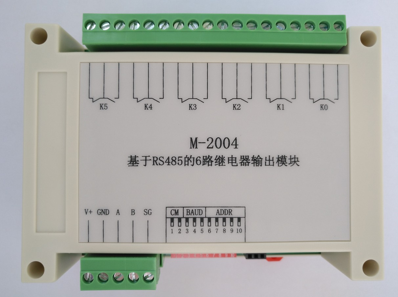 6 Relay Output 485 Signal Collector, Industrial Grade6 Relay Output 485 Signal Collector, Industrial Grade