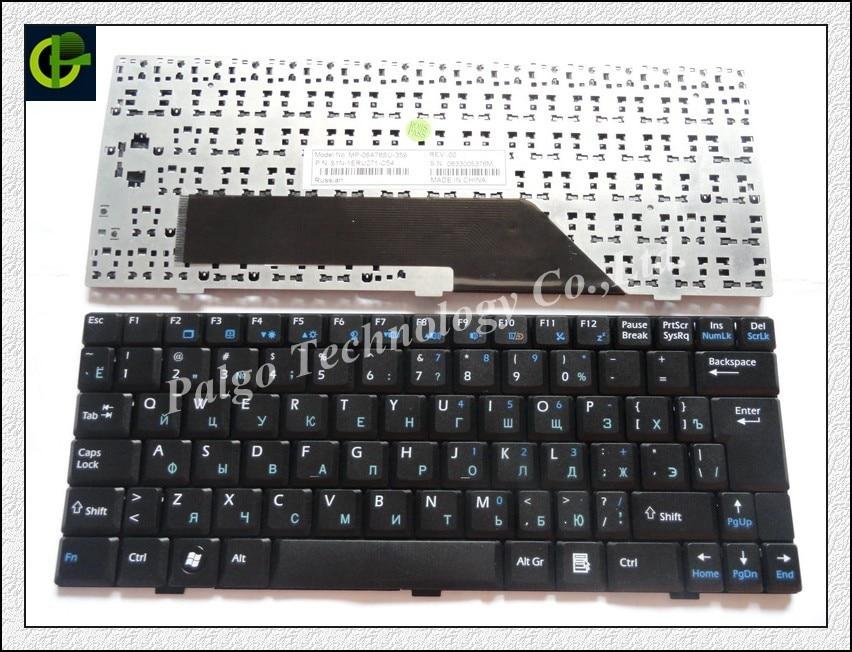 Russian Keyboard for MSI Advent 4211 4211b 4211C 4212 4489 Black RU keyboard