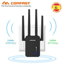 Wireless Wifi Repeater/Router 1200Mbps 2.4G 5G Dual Band Wifi Signal Amplifier Signal Booster Network Range Extender 4 antennas wireless wifi repeater router dual band wireless wi fi range extender wifi signal amplifier booster with external antennas wps