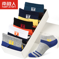 Short Socks Men Casual High Quality New Large Size Men S Boy Cotton Sock Colorful Happy