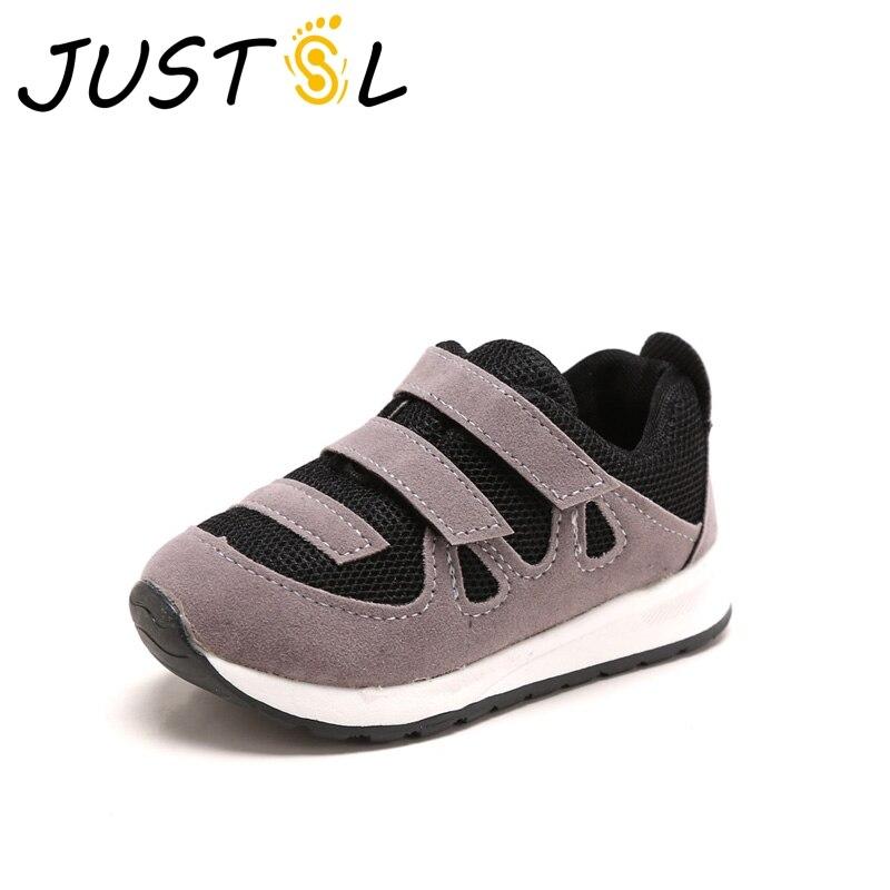 JUSTSL Children's sports shoes 2017 autumn new boy running