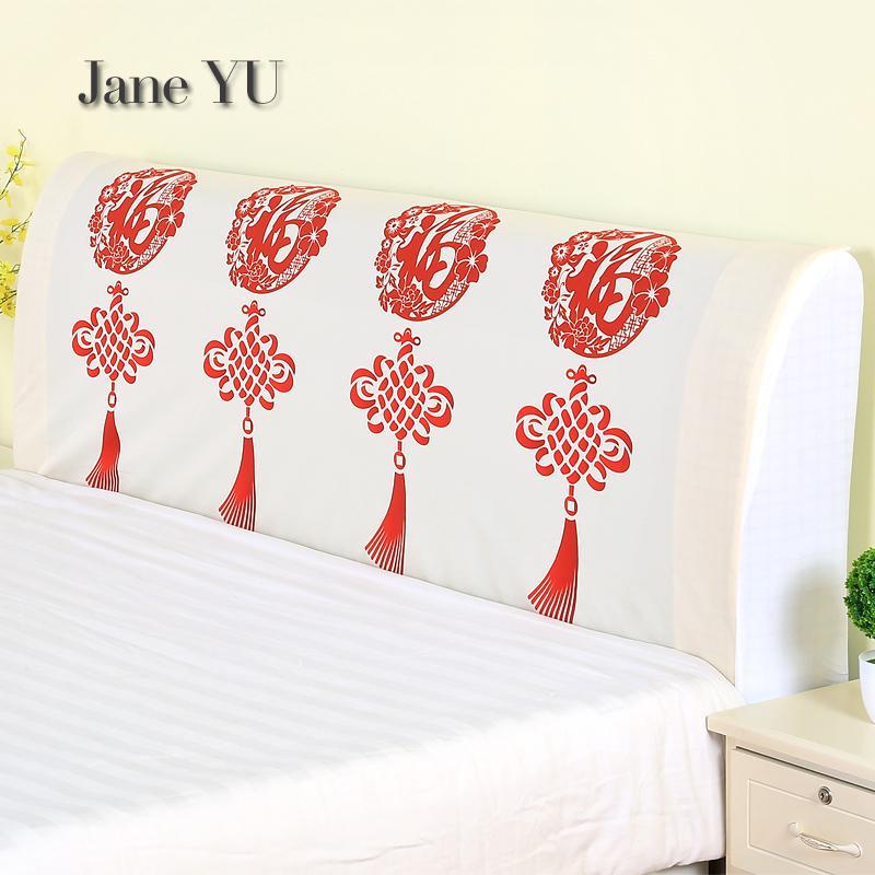 JaneYU Head Cover Dust-proof 1.5m Bed 1.8m Simple Modern Elastic Full-enclosed European Solid Wood