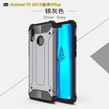 Case Huawei Y9 2019 Cover WolfRule Anti-knock Soft Silicone + Hard Plastic Back Case For Huawei Y9 2019 Capa Huawei Enjoy 9 Plus(China)