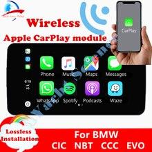אלחוטי Apple CarPlay/אנדרואיד אוטומטי (על ידי USB) תיבת מודול עבור כל BMW NBT CIC CCC EVO מערכת עבור BMW 1 2 3 4 5 7 סדרת