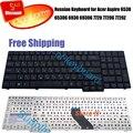 Новый Русский Клавиатура для Acer Aspire 6530 6530G 6930 6930G 7720 7720 Г 7720Z Ноутбук Клавиатуры RU макет