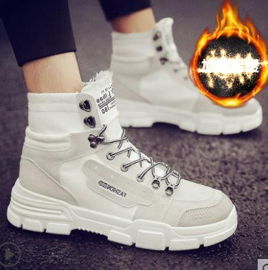 Fashion Men Low Flat Ankle 2018 Winter Autumn Work Boots Casual Martin Shoes Men Fashion Male work Boots size 39-44 6