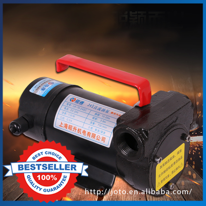 24V 150W Diesel Oil Pump 24V Pump Manual Self-Suction Pump Diesel Pump 24v dc cast iron manual self priming oil pump 60l min electric diesel oil suction pump