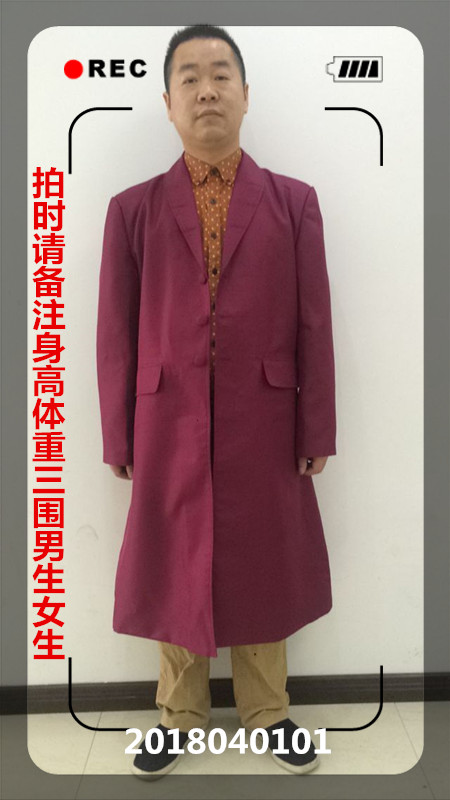 Doctor Who Who Is Doctor Dr 12th Peter Capaldi Cosplay Coat tops costume  FF.152