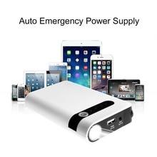 12 В в 20000 мАч США Plug Мини автомобиль пусковые устройства переносной универсальный аварийный зарядное устройство запасные аккумуляторы для