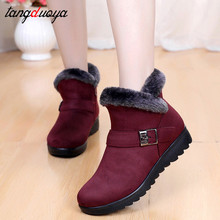 Botas de inverno para as mulheres sapatos de mulher botas de neve de inverno quente tornozelo botas para mulheres 2018 botas femininas de inverno