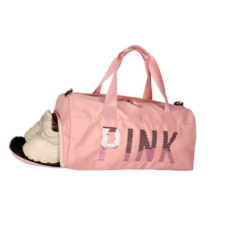 Новейший дизайн с блестками, розовая сумка для фитнеса с буквами, сухая и влажная разделительная спортивная сумка, сумка через плечо, сумка для путешествий