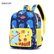 все цены на Dinosaur Kids School Bags for Boys Kindergarten School Backpacks for Girls Ultralight Creative Animals Kids Bag Mochila Infantil