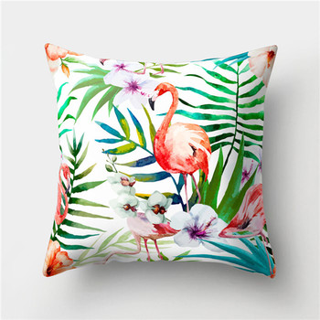 Colourful Pink Flamingo Cushion Cover 1