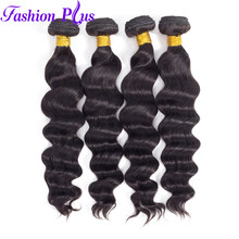 Brazilian Hair Loose Weave Bundles Remy Hair Extensions 3/4Pcs Bundles Beauty Salon Supplies Hair Wave Bundles(China)