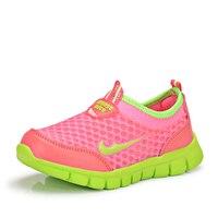 New Arrival Kids Mesh Breathable Sport Shoes Children S Casual Slip On Sneaker For Boys Girls