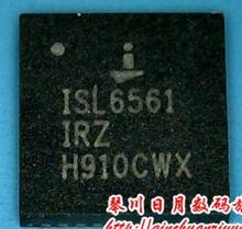 Оригинальный 10 шт./лот ISL6561 6561IRZ ISL6561IRZ QFN ноутбука чип