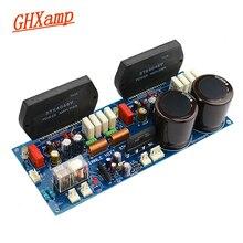 Ghxamp STK4046V 厚膜アンプオーディオボード 120 ワット * 2 ハイパワー 2.0 オーディオアンプ三洋による PC1237 スピーカー高品質