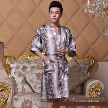 Hot silk men's pajama sets men sleepwear male sleep lounge Pijamas Couples Robes Nightwear pajamas female pyjamas Plus size XXXL
